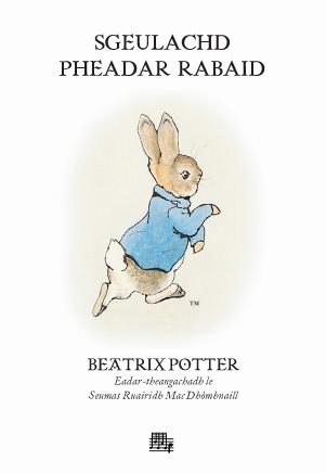 beatrix-potter-gaelic-31